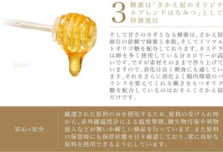 黒糖カステラ【一斤】