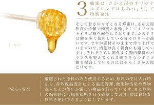 橘花榮光章受章抹茶カステラ【一斤】
