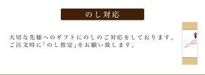 珈琲カステラ【半斤】