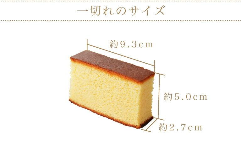 抹茶 カステラ【半斤】
