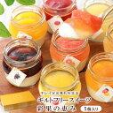 チルク6個BOX/CHILK/cafe The SUN LIVES HERE【送料無料】
