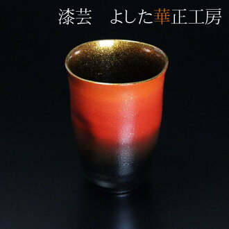 Urushihara Satoshi Ken suffers so skilled glass (large) lacquer China, factory-made (beer Cup / sake / shochu Cup / Japanese instruments / gift / mother's day / father's day and grandparents day) silver Makie name put free!