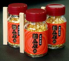 ☆金箔 食品☆「華ふぶき」3コセット送料無料【smtb-s】