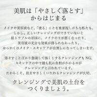 スムースE・BABYFACEセラムクレンジングオイル200ml9300807056103