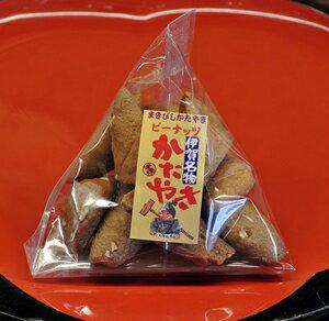 『伊賀菓庵山本元祖かたやきまきびしピーナッツ60g』【元祖】【伊賀名物】