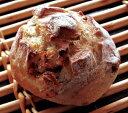焼立て無添加パン くるみとゴルゴンゾーラのパン 焼きたて天然酵母パン ゴルゴンゾーラチーズと...