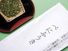 【メール便全国送料無料】メチル化カテキン成分が豊富な茶葉「べにふうき緑茶100%リーフ(茶葉)タイプ」100グラム入り