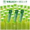 10秒簡単500mlペットボトル茶が作れる有機粉末緑茶
