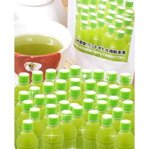 [50g]经济种植的绿茶粉PET瓶粉茶儿茶素拉链袋