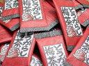 カプサイシン とうがらし梅茶 うめ茶 個包装 2g×50袋 ダイエット お茶 お徳用 脂肪燃焼 送料無料 その1