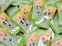 梅抹茶 抹茶入り お徳用 個包装 2g×30袋 お茶 うめ茶 玉あられ お茶漬け 【送料無料】