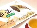 【有機栽培ほうじ茶】焙り蔵