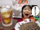 【初回限定の送料無料】香り一級!国産麦茶をお試し5袋セット<煮出し用>
