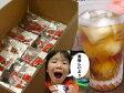 【送料無料】お徳用!!香り一級!国産麦茶1ケース(20袋入)<煮出し用>