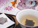 北海道昆布使用!梅入こんぶ茶