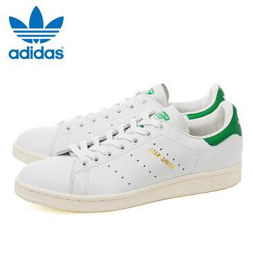送料無料 アディダス adidas オリジナルス スタンスミス メンズ レディース レザースニーカー 白 緑 ランニングホワイト/グリーン (S75074) Originals STAN SMITH 靴