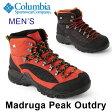 コロンビア マドルガピーク アウトドライ トレッキングシューズ メンズ ブーツ 登山靴 防水 アウトドア 男性 茶 オレンジ Columbia Madruga Peak Outdry 送料無料