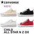 コンバース チャイルド オールスター スニーカー キッズ 子ども ローカット ジップ 定番 運動靴 CONVERSE CHILD ALL STAR N Z OX 送料無料