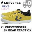 コンバース XL シェブロンスター SK ピーク リアクト OX スニーカー メンズ レディース エクストララージ ローカット スエード ゴールド 黄 イエロー CONVERSE XL CHEVRONSTAR SK BEAK REACT OX 送料無料