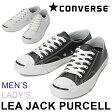 コンバース レザー ジャックパーセル スニーカー メンズ レディース シューズ ローカット 黒 白 ブラック ホワイト 男性 女性 CONVERSE LEA JACK PURCELL 送料無料