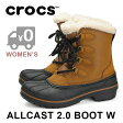 【あす楽対応】クロックス スノーブーツ 防寒ブーツ 防水 レディース Wheat CROCS allcast 2.0 boot w 送料無料kj0314