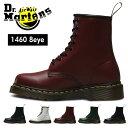 送料無料 ドクターマーチン Dr.Martens 8ホール ブーツ メ...