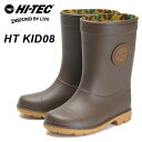ハイテック キッズ レインブーツ 長靴 ジュニア 子供靴 日本製 ブラウン 茶 HI-TEC KID08 スコウライン 0116