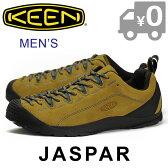 キーン ジャスパー 靴 アウトドア スニーカー トレッキングシューズ クライミングシューズ ローカット 茶 ブラウン KEEN JASPER 送料無料