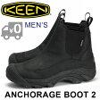キーン アンカレッジ ブーツ 2 ウィンターブーツ メンズ サイドゴア 防水 スノーブーツ レインブーツ 黒 ブラック KEEN ANCHORAGE BOOT 2 BLACK/GARGOYLE 送料無料