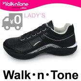 エルエーギア ウォークントーン レディース トーニングシューズ エクササイズ フィットネス シューズ 黒 ブラック LA GEAR Walk・n・Tone GRACE 12670120 送料無料