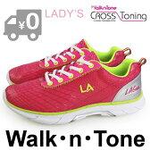 エルエーギア ウォークントーン クロストーニング レディース トーニングシューズ エクササイズ フィットネス シューズ ピンク ライム LA GEAR Walk・n・Tone 12670152 送料無料