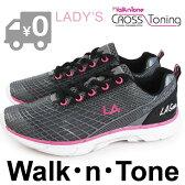 超特価 エルエーギア LAギア ウォークントーン クロストーニング レディース トーニングシューズ エクササイズ フィットネス シューズ グレー ピンク LA GEAR Walk・n・Tone 12670155 送料無料