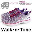 エルエーギア ウォークントーン クロストーニング レディース トーニングシューズ エクササイズ フィットネス シューズ パープル ピンク LA GEAR Walk・n・Tone 12670157 送料無料