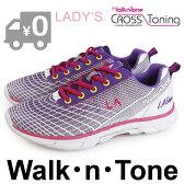 超特価 エルエーギア LAギア ウォークントーン クロストーニング レディース トーニングシューズ エクササイズ フィットネス シューズ パープル ピンク LA GEAR Walk・n・Tone 12670157 送料無料