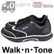 エルエーギア ウォークントーン クロストーニング レディース トーニングシューズ エクササイズ フィットネス シューズ 黒 ブラック LA GEAR Walk・n・Tone 12670160 送料無料