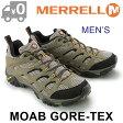 メレル モアブ ゴアテックス メンズ トレッキングシューズ アウトドア 防水 軽量 ウォーキング スニーカー ローカット 男性 MERRELL MOAB GORE TEX 送料無料