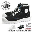 【50%OFF】パラディウム ウィメンズ メンズ パンパ パドルライト WP 73085 レディース メンズ スニーカー レインシューズ 防水 雨 台風 雪 PALLADIUM Pampa Puddle Lite WP 送料無料