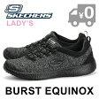 スケッチャーズ バースト エキノクス レディース トレーニング ウォーキング スリッポン 黒 ブラック SKECHERS BURST EQUINOX 送料無料