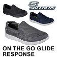 スケッチャーズ オン ザ ゴー グライド スニーカー メンズ スリッポン ウォーキングシューズ 軽量 カジュアル ブラック チャコール ネイビー 男性 SKECHERS ON THE GO GLIDE RESPONSE 53780 送料無料