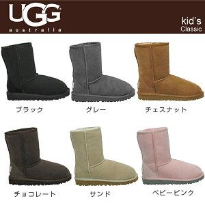 ★レビューを書いて送料無料★UGG Kid's Classic アグ キッズクラシック 子供用 ムートンブーツ...