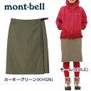 【人気の山スカート】mont-bell モンベル ストレッチ O.D.スカート トラベル・アウトドアに最...