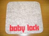 babylock(ベビーロック)防振・防音用マット   【RCP】02P03Sep16