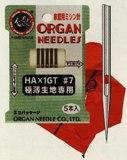 オルガン針HA×1GT(5本)メール便発送可能です。【RCP】02P03Dec16