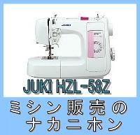 JUKIHZL-58Z