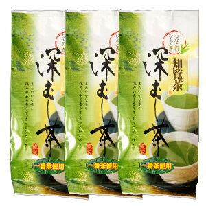 まろやかで濃く出て、茶の成分も多く溶け出る【送料無料】知覧深蒸し茶200g入り 三袋セット