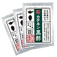 【送料無料】古式壺作り本格醪 カテキン黒酢 三袋セット