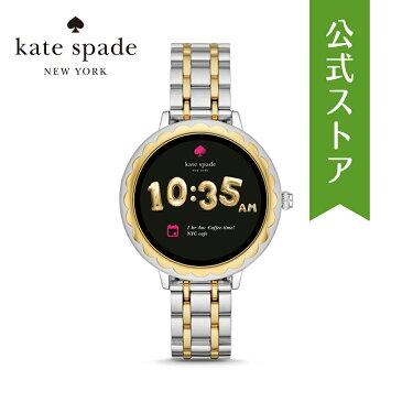 2018秋の新作 ケイトスペード タッチ スクリーン スマートウォッチ 公式 2年 保証 Katespade iphone android 対応 ウェアラブル Smartwatch 腕時計 レディース スカラップ KST2007 SCALLOP
