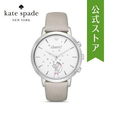 50%OFF ケイトスペード ハイブリッド スマートウォッチ 公式 2年 保証 Katespade iphone android 対応 ウェアラブル Smartwatch 腕時計 レディース グランド メトロ KST23101 GRAND METRO
