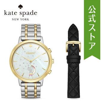 ケイトスペード ハイブリッド スマートウォッチ ストラップ セット 公式 2年 保証 Katespade iphone android 対応 ウェアラブル Smartwatch 腕時計 レディース グランド メトロ KST23103B GRAND METRO