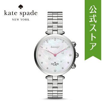 ケイトスペード ハイブリッド スマートウォッチ 公式 2年 保証 Katespade iphone android 対応 ウェアラブル Smartwatch 腕時計 レディース ホランド スリムKST23201 HOLLAND SLIM